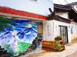 千宿客栈, Lijiang