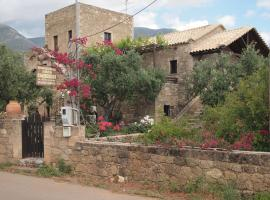Tο παλιό, Agios Nikolaos