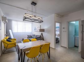 StayFirstClass - Remez Apartment, Нетания