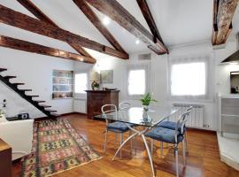 Fenix Do Dogi Apartments, Венеция
