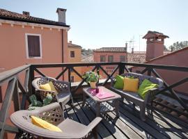 Fenix Aida Apartment, Венеция