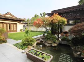 Rose Garden Yunding Villa, Ningbo