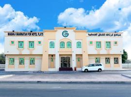 Mabahj Garnatha Hotels, Сухар