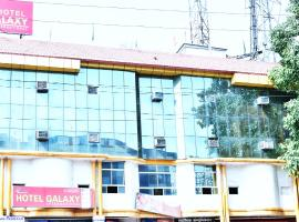 Hotel Galaxy International Lucknow, Lucknow