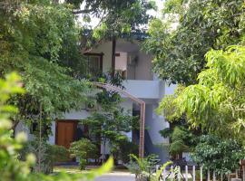 City Guest House, Tissamaharama