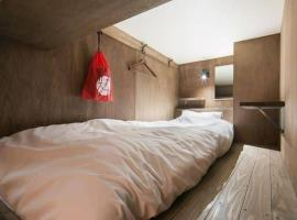 Guest House Mixed Dormitory P4, Tokyo