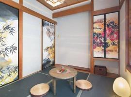 IKIDANE Share house A37, Tokyo