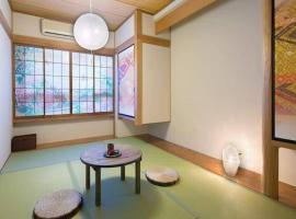 IKIDANE Share house A36, Tokyo