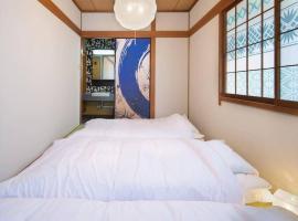 IKIDANE Share house A21, Tokyo