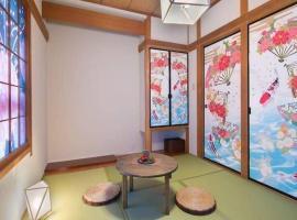 IKIDANE Share house A22, Tokyo