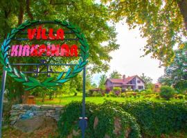 Villa Kirkpinar Sapanca, 萨潘贾