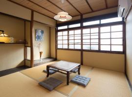 Le Machiya Mibu, Kyoto