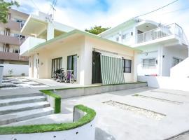 Okinawa New Hope Yomitan, Yomitan