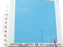 Raynor Hotel Apartments, Фуджейра