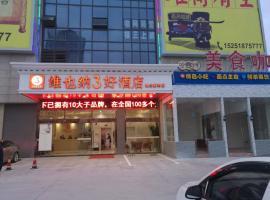 Vienna 3 Best Hotel Taishan Xincun Branch, Nanjing