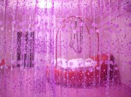 Chaochen Aituo Theme Art Love ApartHotel, Nanning