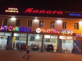 Manara Hotel, Almatý