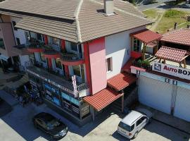 Guest House Chinar 08, Kirkovo