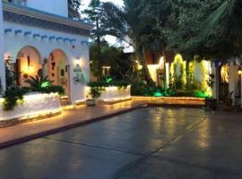 Casa Edrees, Dżudda