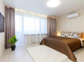 Molnar Apartments Korolya 4, Minsk