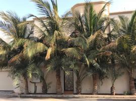Al Shatae House, Джедда