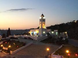 Dar elhout(sidi bou said), Dar el Ouzir