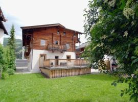 Chalet Kirchberg 1, Kirchberg in Tirol