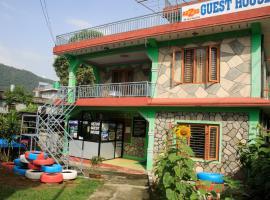 Aezoo Guest House, Pokhara