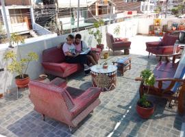 La Casa de Chamo, Arequipa