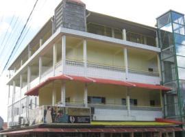 Hotel Savoie, Paramaribo