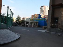 Naran Apartment, Улан-Батор