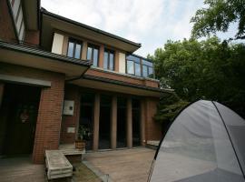 Yi Pin Villa, Shanghái