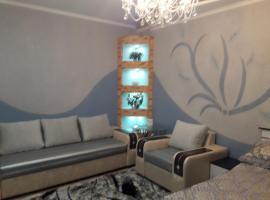 Comfort Aparthotel, Bishkek