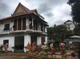 Thanh Bình hotel, Сапа