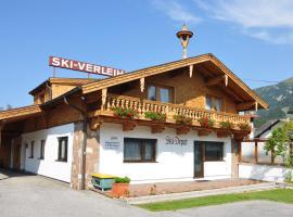 "Gästehaus ""Ski-Depot"", Seefeld in Tirol"