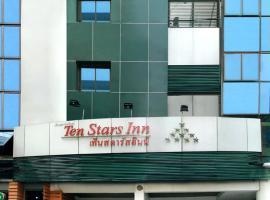 Ten Stars Hotel, Bangkok