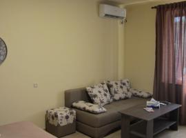 Z&R Apartment, Yerevan