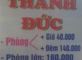 Thanh Đức, Can Tho