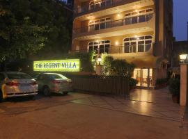 The Regent Villa-A Boutique Hotel, Нью-Дели