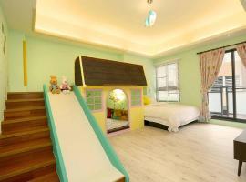 Story Inn, Wujie
