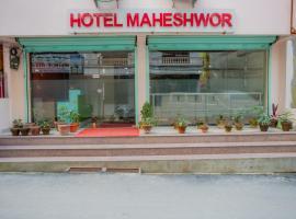 Hotel Maheshwor, Katmandou