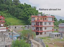 Pokhara Abroad Inn, Pokhara