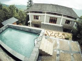 Yuanzhu Holiday Guesthouse, Longsheng