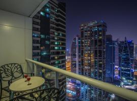 Studio - Lake View Apartment, Dubaj