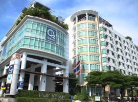 Park Village Rama II, Бангкок