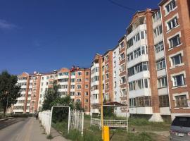 Khan uul Erel 38 serviced apartment, 乌兰巴托