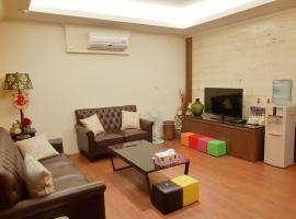 No.5 Park Homestay, Luodong