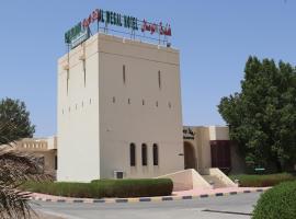 Al Wesal Hotel, Thābitī