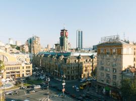 KRESHATIK ST. MAIDAN SQ. HEART OF KIEV, Kiev