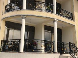 Ururembo Aparts, Kigali